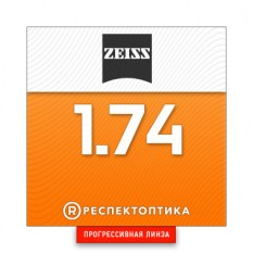 carl_zeiss_174_progressive