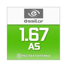 essilor_167_as
