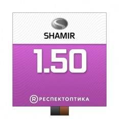 shamir_150_transitions_signature_761