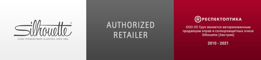 SILHOUETTE Authorized retailer